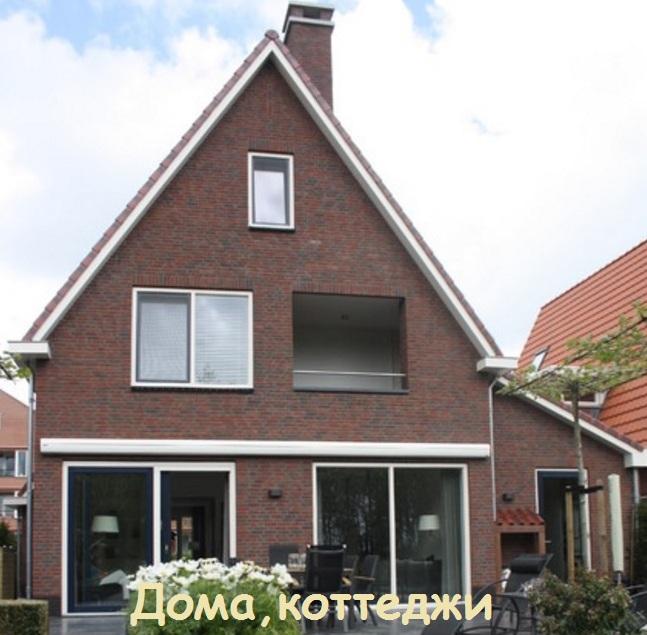 Остекление частных домов пластиковыми окнами