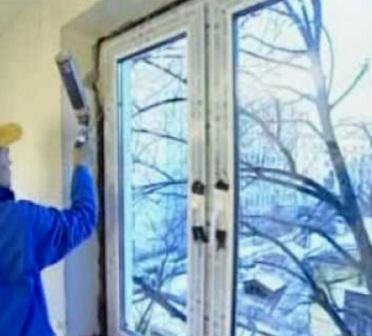 Монтаж пластикових вікон