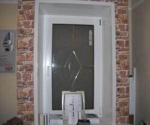 Відкоси для пластикових вікон
